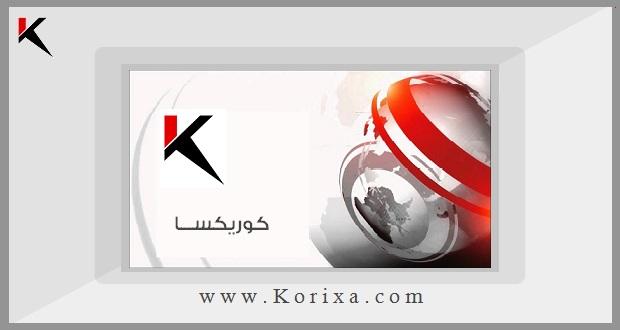 """إشارة ورموز تردد قناة هنا بغداد الجديد Hona Baghdad TV """"فبراير 2020"""" على قمر نايل سات"""