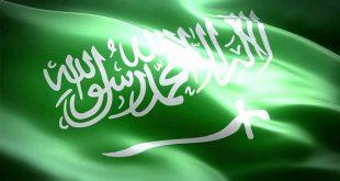 ما هي المنطقه الجغرافيه التي تقع فيها السعوديه || الحل