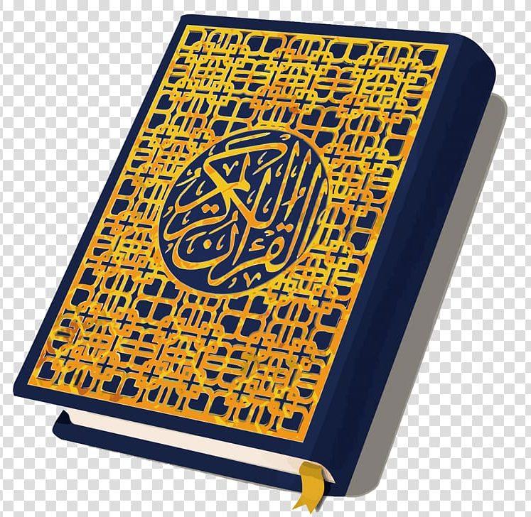 """""""هنا"""" تعريف مجال القيم الاسلامية"""