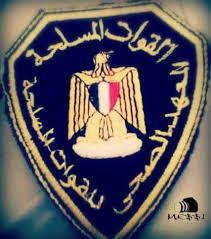 """""""الان"""" تنسيق المعهد الصحى للقوات المسلحة إناث بأحمد جلال"""