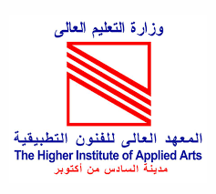 """""""هنا"""" المعهد العالى للفنون التطبيقية ب6 أكتوبر    التنسيق والمصاريف 2021"""