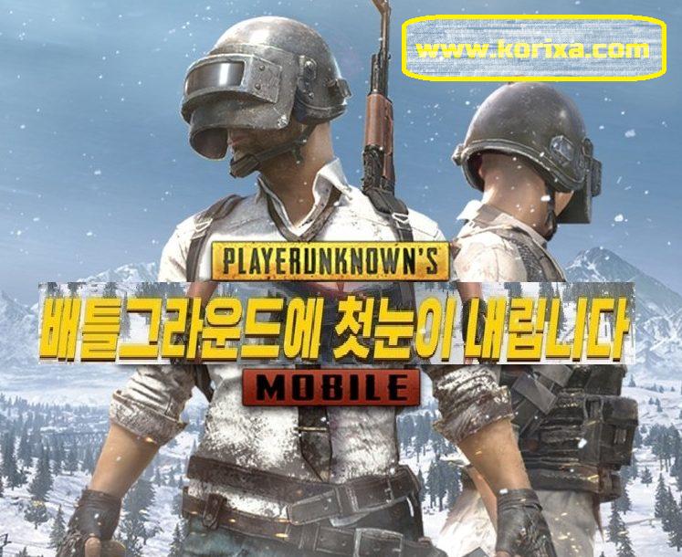 """""""هنا"""" تحميل ببجي النسخة الكورية للاندرويد    ببجي الكورية البنفسجية 2020"""