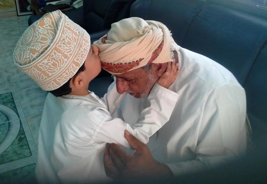وقضى ربك ألا تعبدوا إلا إياه وبالوالدين إحسانا تعبير بالفرنسية || مترجم للعربية