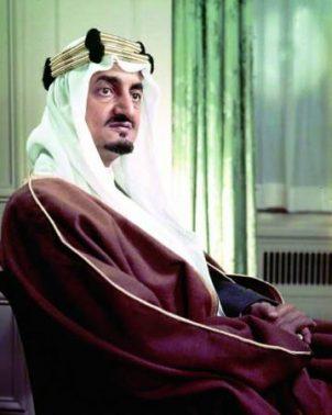 تعبير عن اليوم الوطني السعودي بالانجليزي قصير جدا